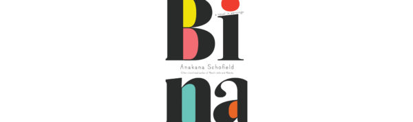Bina: A Novel in Warnings | Quill and Quire