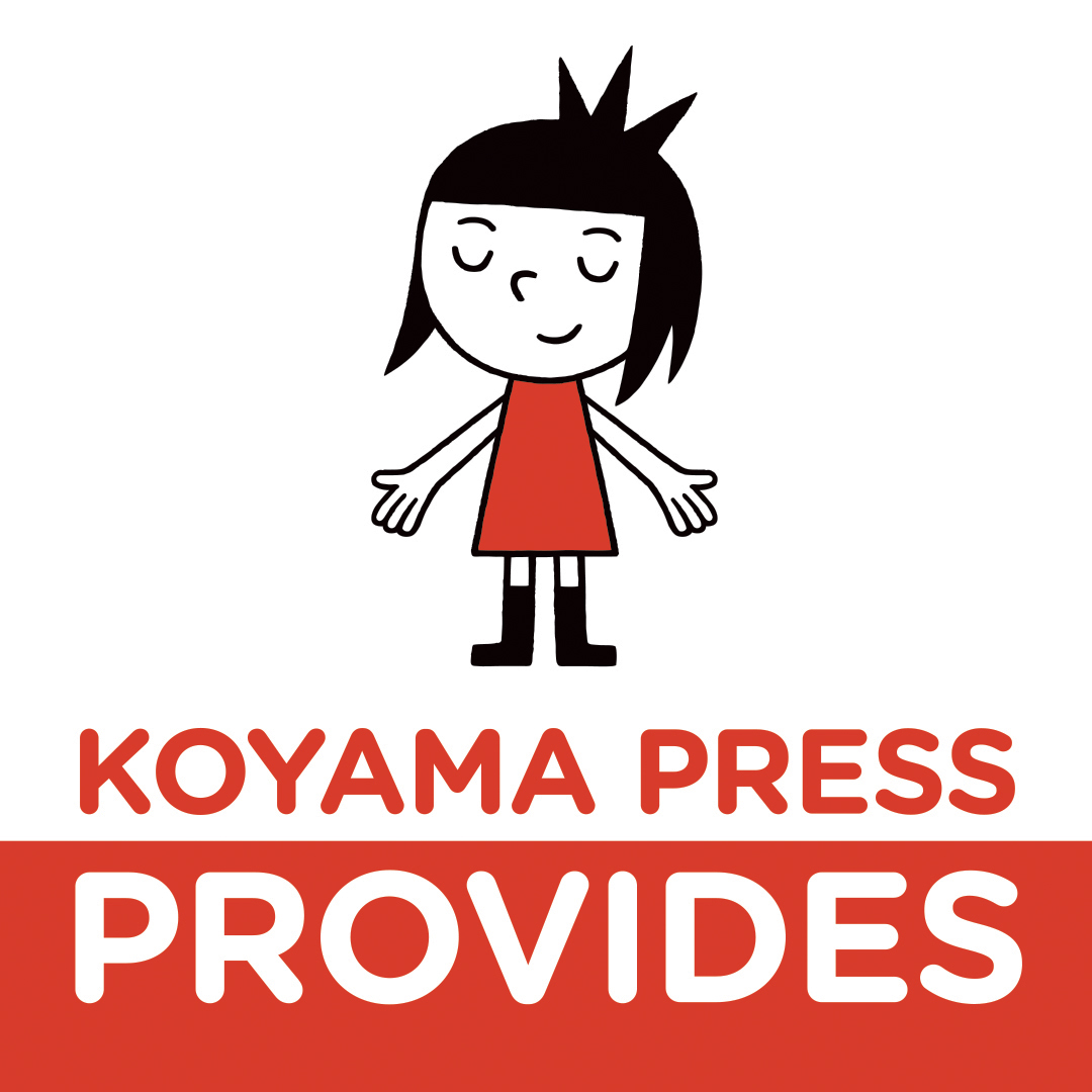 Logo of a smiling girl in a red dress above the text Koyama Press Provides