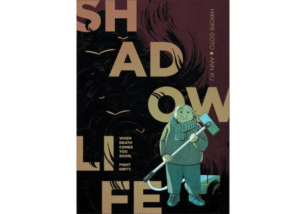 The cover of Hiromi Goto's Shadow Life