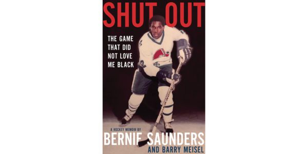 The cover of Bernie Saunders and Barry Meisel's The Game That Did Not Love Me Black